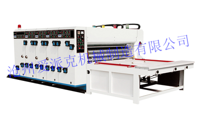 SYK 3060/4260/4860/5260/6050/7150 Flexo Ink Multi-color Printing& Slotting Machine