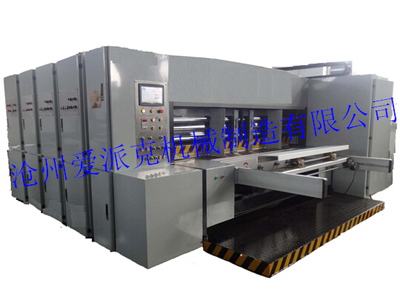CHAIN FEEDING THREE COLOR PRINTER SLOTTER AND DIE CUTTING MACHINE