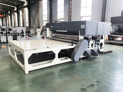 Chain Feed Printing Slotting Machine