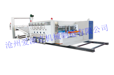 SYKM 4212(3012) High Speed Flexo Printing &Slotting & Rotary Die-die-cutting Machine(lead edge feedi